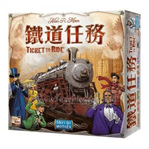 鐵道任務 Ticket to Ride (Chinese)