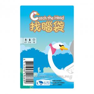 找腦袋 Catch the Head (Chinese)