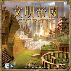 文明帝國 Sid Meier's Civilization (Chinese)