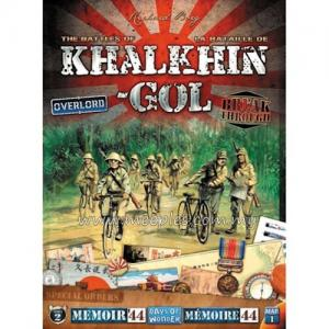 Memoir '44: Battles of Khalkhin-Gol