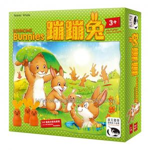 蹦蹦兔 Bouncing Bunnies (Chinese)