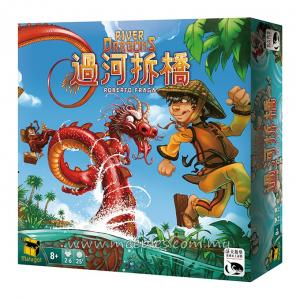 過河拆橋 River Dragons (Chinese)