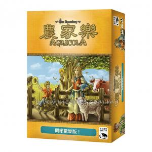 農家樂:闔家歡樂版 Agricola: Family Edition (Chinese)