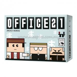Office 21 (Chinese)