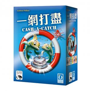 一網打盡 Cash-a-Catch (Chinese)