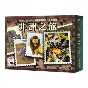 非洲之旅 Wildlife Safari (Chinese)