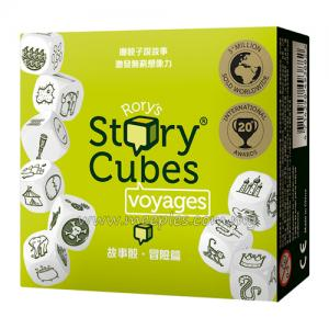 Rory's Story Cubes: Voyages 【故事骰:冒險篇】