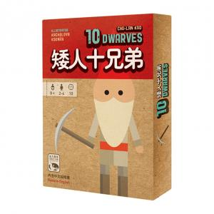 矮人十兄弟 10 Dwarves (Chinese)