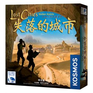 失落的城市 Lost Cities (Chinese)