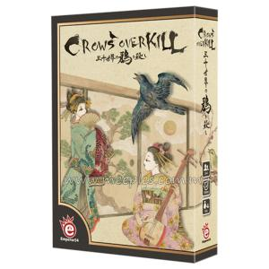 Crows Overkill 三千世界鴉殺盡