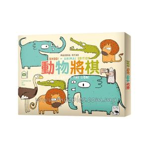 動物將棋 Shogi - Animal Edition (Chinese)